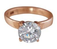 Charmins princess diamond rose XL64